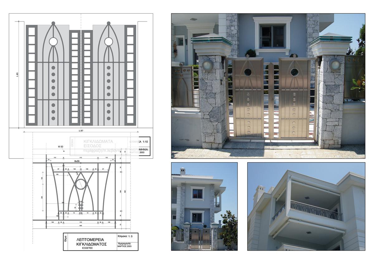 detail plans + final project