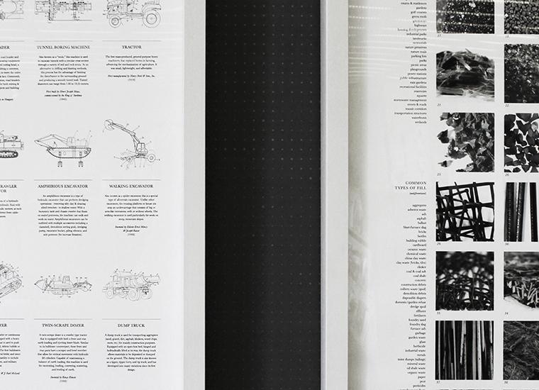 Harvard University Graduate School Of Design Materials Collection