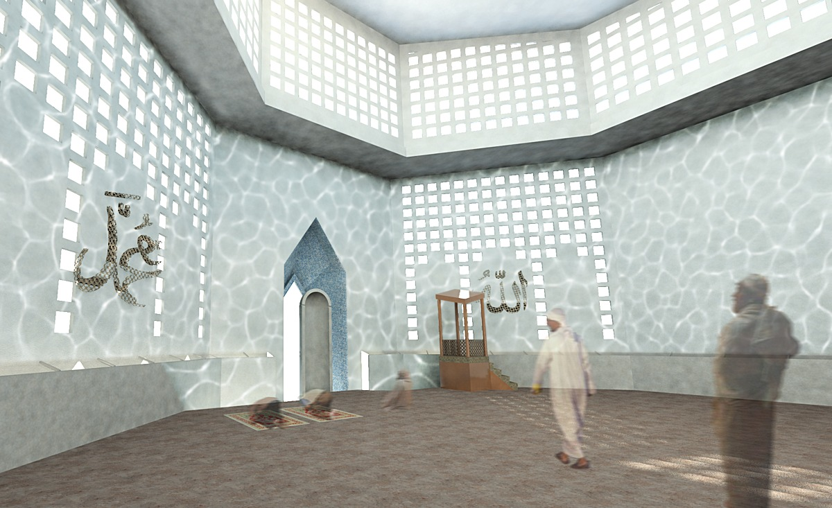 Interior of the Prayer Hall