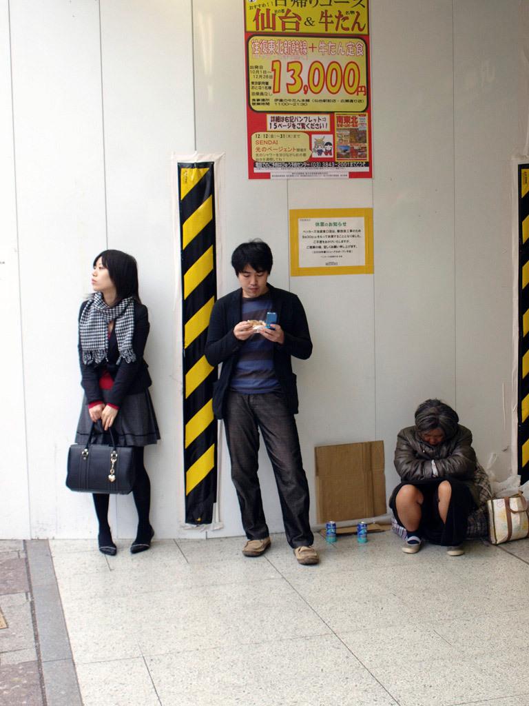 postbubble x.ikebukuro.2008 Photography by Thomas Volstorf