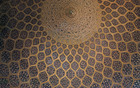 Safavid Surfaces and Parametricism