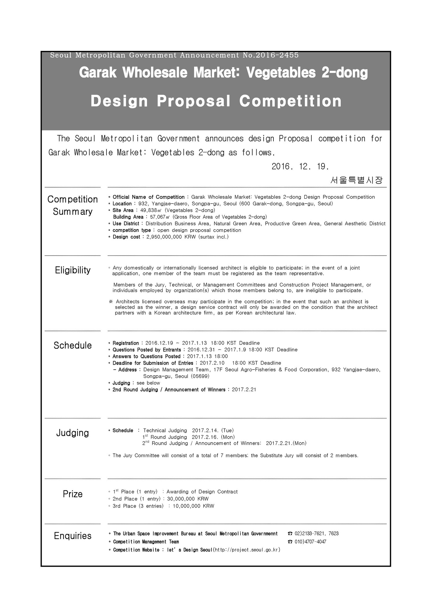 Architecture Design Questions garak wholesale market: vegetables bldg. 2 design proposal competition