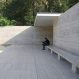 LH arquitectos & asociados