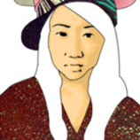 Levina Chi