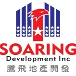 Soaring Development