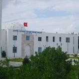 Ecole Nationale d'Architecture et d'Urbanisme (ENAU)