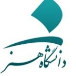 Art University of Tehran