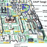 Tongji University