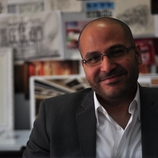 Ramy Bakir