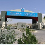university of duhok