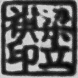 Edmund Liang