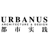 Urbanus: Architecture and Design 都市实践
