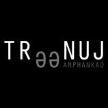 Treenuj Amphankao