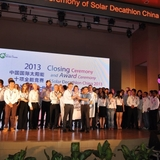 Team UOW accepting the First Prize award at the closing ceremony of 2013 SD China. Photo via illawarraflame.com.au