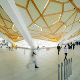Photo: © Nakanimamasakhlisi