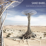 Honorable Mention. Sand Babel: Solar-Powered 3D Printed Tower. Qiu Song, Kang Pengfei, Bai Ying, Ren Nuoya, Guo Shen (China)