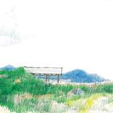 Geumsan sketch
