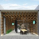 Kengo Kuma Starbucks via Kaori Walter
