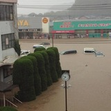 Flooding in Hita via John Tubles