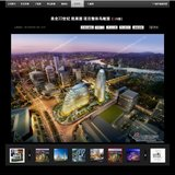 an advertisement placed on a leading Chinese real estate site for pirated copy of Wangjing SOHO under construction in the southern city of Chongqing