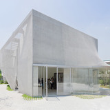 Kukje Art Center in Seoul, South Korea by SO-IL (Photo: Iwan Baan)