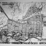 Dissertation Medal: Magnitogorsk: Utopian Vision Of Spatial Socialism by Tamsin Hanke