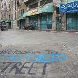 Al-Shuhada Street in Hebron. (CC0)
