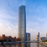 10th Place: Tianjin Global Financial Center, Tianjin, 336.9 m, 72 floors (Copyright: Tim Griffith / SOM)