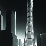 Hyperboloid. Courtesy of Distributed Art Publishers, Inc.