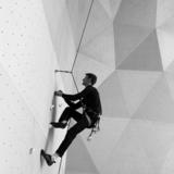 ONL's Climbing Wall System