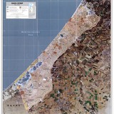 Aerial of the Gaza Strip. WikiCommons