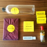 Just in Case survival kit by MENOSUNOCEROUNO.