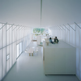 Naked House, 2000, Saitama, Japan. Photo by Hiroyuki Hirai