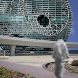 RAK Convention and Exhibition Centre,
