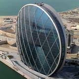 Platinum A' Design Award Winner: Aldar Headquarters Office Headquarters in Al Raha Beach, Abu Dhabi, United Arab Emirates by Marwan Zgheib