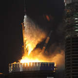 photo of Moscow's Federation Tower burning via RIA Novosti _ Iliya Pitalev