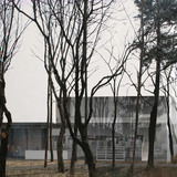 first place in Korean Daegu Gosan Public Library competition design by team Gorka Blas