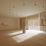 Islamic Cemetery: Prayer room. Photo: AKAA / Marc Lins
