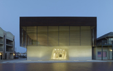 Trahan Architects Release Short Film of Louisiana State Sports Hall of Fame and Regional History Museum