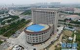 """Despite ban on """"weird architecture"""", a building that looks an awful lot like a toilet was built in Henan Province"""