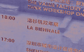 What is the Los Angeles Biennale of Architecture / Urbanism?