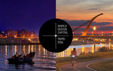 City of Taipei announced as World Design Capital 2016