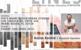 2015 Interior Design Emerging Symposium with Karim Rashid on April 10th!