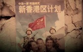 China censors sci-fi film about Hong Kong's political and social anxieties