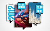 """Made in China"" to ""Designed in China""? Join Eight Inc. at the 2012 Beijing Design Week"