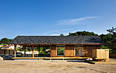 ShowCase: House in Geumsan