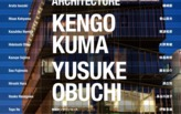 [Free Online Course] Four Facets of Contemporary Japanese Architecture: Theory