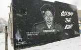 Detroit's struggle to distinguish between graffiti (boo!) and murals (yay!)