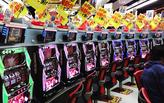 The madness of Tokyo's Pachinko - Akihabara