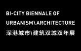 2013 Bi-City Biennale of UrbanismArchitecture